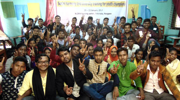 'Empowering Youth Champions for Increasing Tolerance and Social Harmony'