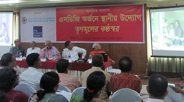 Dialogue with Citizens of Bangladesh In action