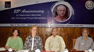 'দি হাঙ্গার প্রজেক্ট'-এ ড. বদিউল আলম মজুমদার-এর রজতজয়ন্তী উদযাপন