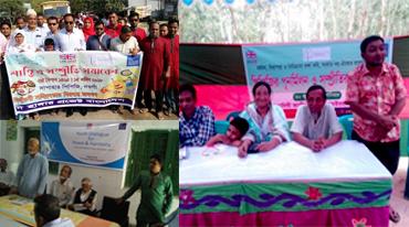 সামাজিক সম্প্রীতি প্রতিষ্ঠায় 'পিপিজি' সদস্যদের নানামুখী উদ্যোগ