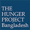 The Hunger Project-Bangladesh