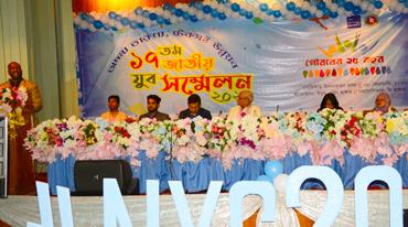 ইয়ুথ এন্ডিং হাঙ্গার-বাংলাদেশ-এর উদ্যোগে সপ্তদশ জাতীয় যুব সম্মেলন অনুষ্ঠিত